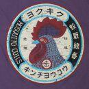 Lady Shirt - Women T-Shirt - Mosquito coils - dunkelgrau