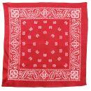Bandana Tuch - Paisley Muster 01 - rot - weiß -...